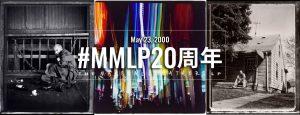 """写真家""""Jonathan Mannion""""MMLPアルバムジャケットについて投稿"""