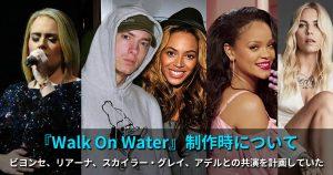 エミネムとMr.ポーター、『Walk On Water』にビヨンセ、リアーナ、スカイラー・グレイ、アデルとの共演を計画していた